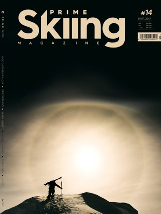 Prime Skiing #14